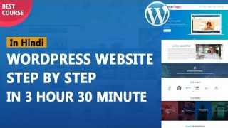 How To Make a WordPress Website | Step by Step For Beginners – Complete WordPress Tutorials in Hindi