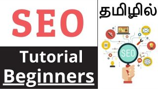 SEO Tutorial for Beginners | Tamil